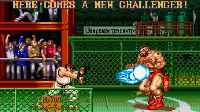 street fighter here comes a new challenger